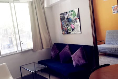 Cozy place at Plaza Espanya - Barcelona - Apartment