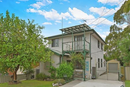 Entire 7 Bedroom house in Blacktown CBD - Maison