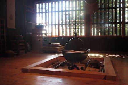 Organic farmhouse Yururiya - Asuka-mura - Dům