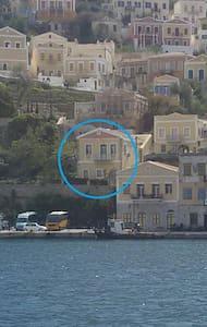ΙΣΟΓΕΙΟ ΔΙΑΜΕΡΙΣΜΑ - ΣΤΟΥΝΤΙΟ - Rumah