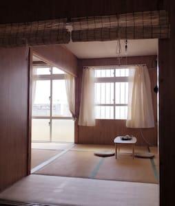 沖縄宮古島 ヴィンテージアパート広め2DK レトロ和室/女性限定 - 宮古島市 - Wohnung