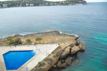 Amazing apartment on the coast line - Appartement