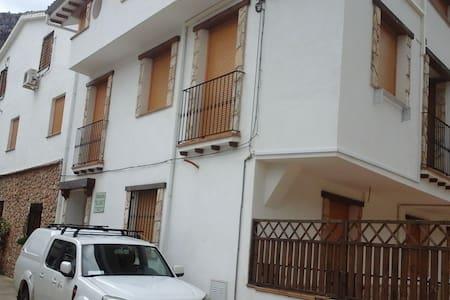 Arroyo Frio, Cazorla, Jaén - La Iruela
