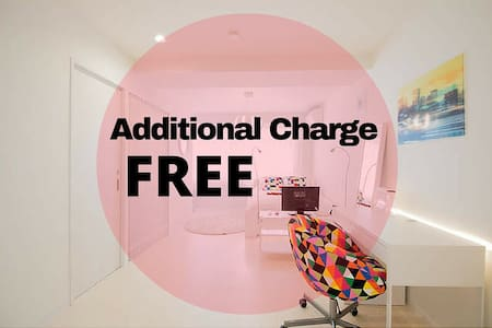 Additional Charge Free 2ppl Calm Village #301 - Appartement