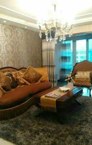 我的豪华三居 - Xi'an - Apartamento