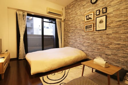 New Open ! Near to Shinsaibashi Cozy room Up to 4! - Appartement