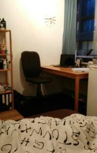 Cozy room in the centre of Wilrijk - Talo