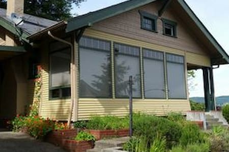 Quiet, Clean, Cozy - Downtown Location! - Coos Bay - Hus