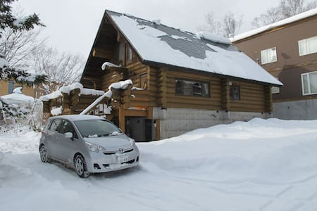Kuma Cottage LogHouse Niseko/Hirafu - Chalet