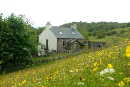 Beautiful with wrap around views - Cumbria