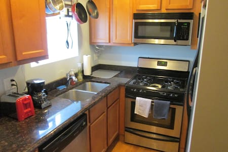 1 Bedroom Condo Fully Equipped near Andersonville - Chicago - Condominium