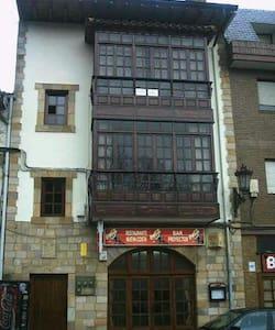 Piso en Comillas - Comillas - Wohnung