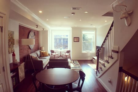 Private Suite/New Home/Great Neighborhood/Metro - Washington - House