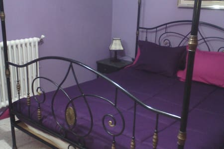 Peace(15 from city center and airport) - Tunis - Apartment
