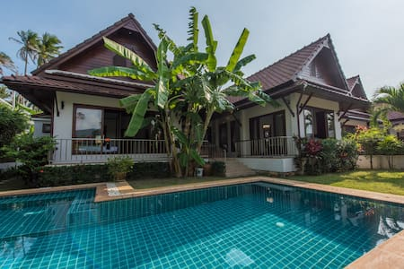 Banana Leaf Pool Villa - Vila
