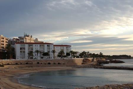 Apartamento frente a la playa - Apartment