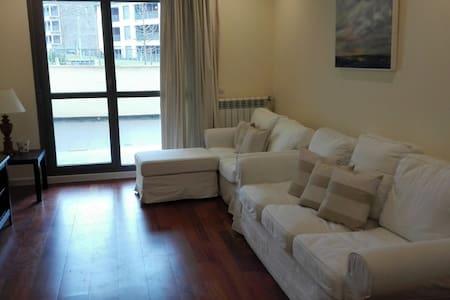 ALIAGAS 9 BAJO A - Apartamento