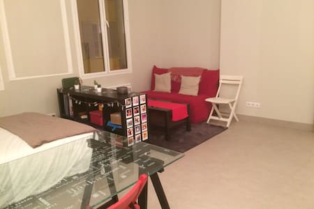 Charming flat in Aix city center - Aix-en-Provence - Appartement