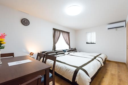Walking distance to Ikebukuro! 1BR with free WiFi! - Wohnung