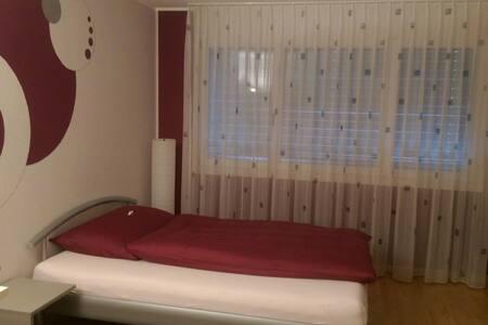 Gemütliches Zimmer in Rotkreuz - Andere