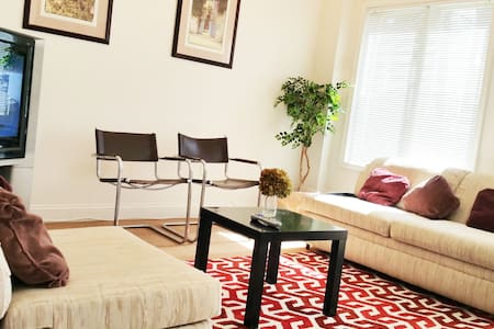 YES! My Own Independent Apartment Away From Home - Bethesda - Apartment