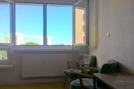 TheRoom - Magdeburgo - Apartamento