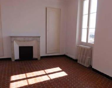 Appt, centre du vieux Fréjus - Fréjus - Apartment