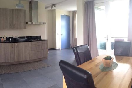 New and cosy appartment near Amsterdam city center - Watergang - Apartamento