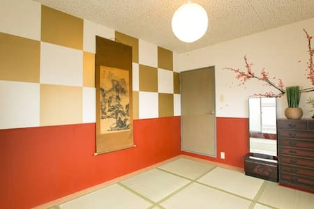 OnJ5 Kyoto 6min Spacious 2BR! Mobile Wifi! - Daire