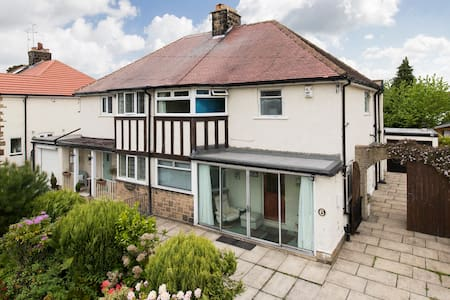 Shared House available near Leeds and Harrogate - Leeds - Rumah