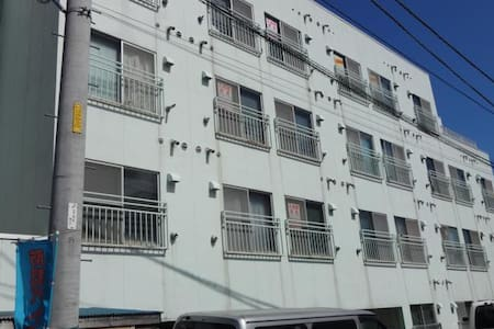 Imperial Hiragishi-1 [FREE-WiFi] - Appartement