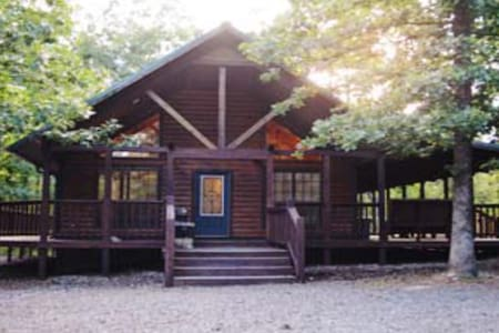 Gredock Cabin (Formerly Five Star) - Casa