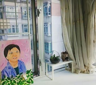 Cat B homestay (Double bed room) - New Territories, HK - Apartamento