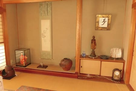 Beautiful Japanese style House!! - Talo