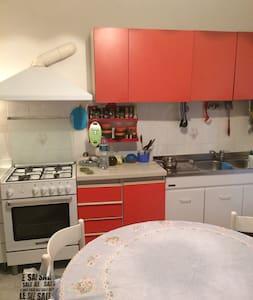 Ambiente Famigliare (come a casa tua) - Apartmen