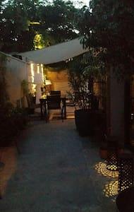 Calme et sérénité à 5min du quartier des Chartrons - Le Bouscat - Rumah