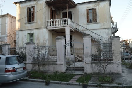 Room in a neoclassical style home - Drama
