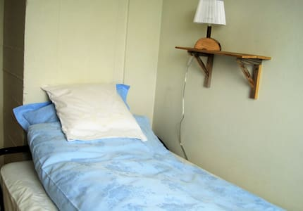 B&B in The Gardener's House - Room3 - Akureyri - Maison