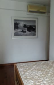 Ideal for Couples on short holiday - Appartement