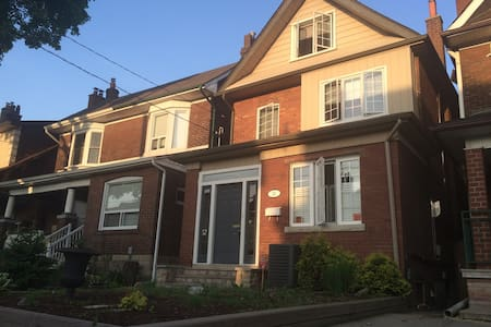 Friendly Family with Rooms to Spare - Toronto