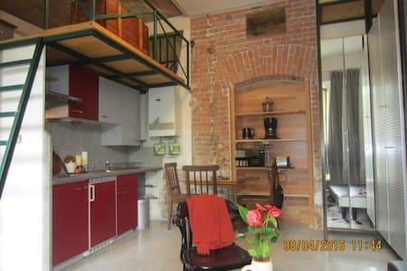 Apartment mit Minigarten G1a - Vienna - Departamento