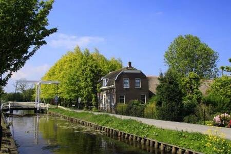 A private luxurious suite near Amsterdam/Schiphol - Kockengen