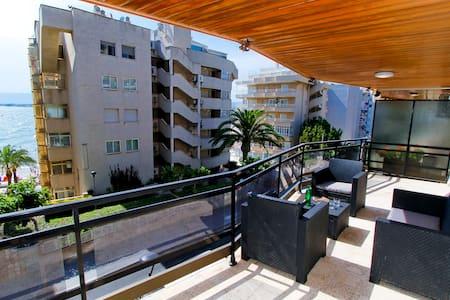 ONDINA - Salou - Appartement