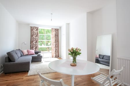 Modern studio flat in central London (zone 2) - Apartment
