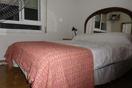 Full furnished nice room.  45 min down town Madrid - Madrid - Bed & Breakfast
