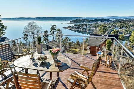 Stunning views in a quiet villa area 1 - Oslo - Vila