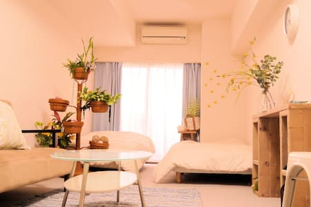 !NEW!Cozy & Greenery! Heart of SHIBUYA/Free WiFi - Huoneisto