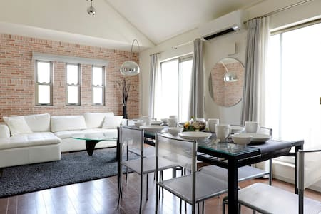 Super Stylish Designer Home for 8 ppl! - Hus