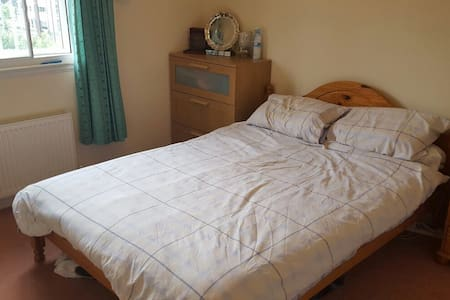 Double room in Edinburgh flat - Edimburgo - Appartamento
