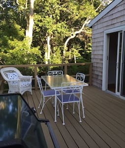 14 Carver Street in the Village of Sag Harbor. - Wohnung